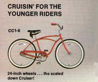1980 schwinn down cruiser