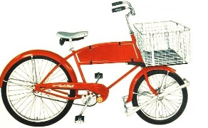 schwinn cycle truck